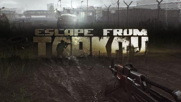 tarkov_logo